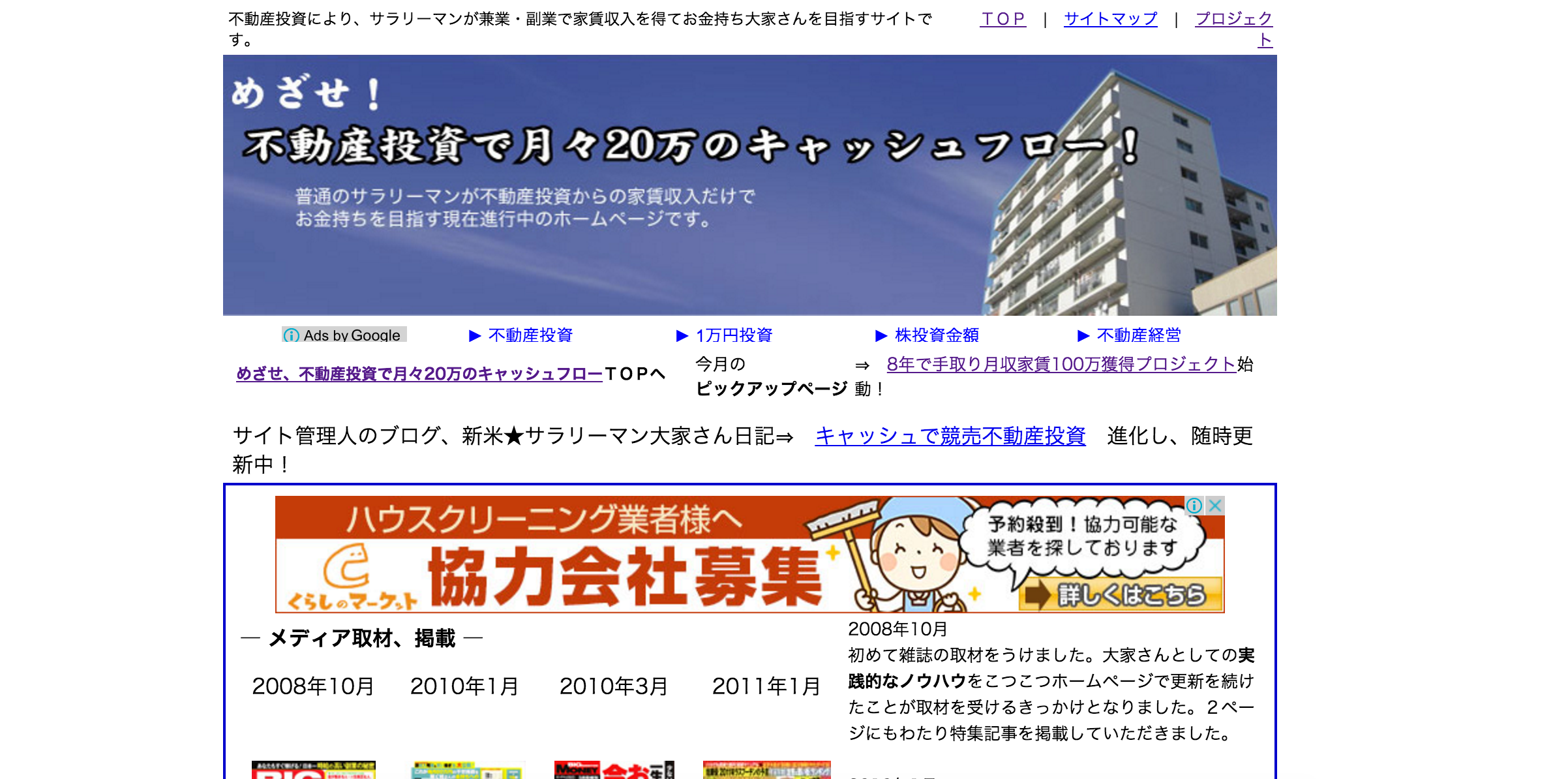 スクリーンショット 2015-10-23 0.37.29