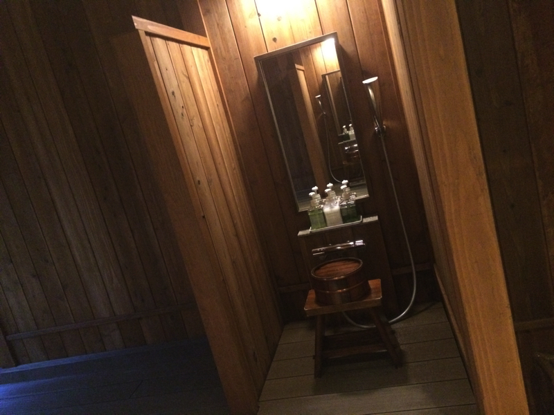ゆうみ温泉2