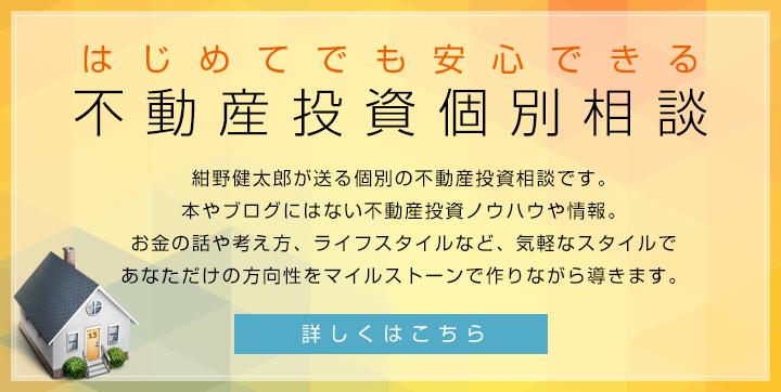 bnr_link