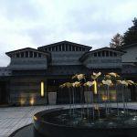 サンクチュアリヴィラ・ムセオ軽井沢に宿泊してみた!