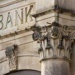 不動産投資におけるプロパー融資とメインバンク作り